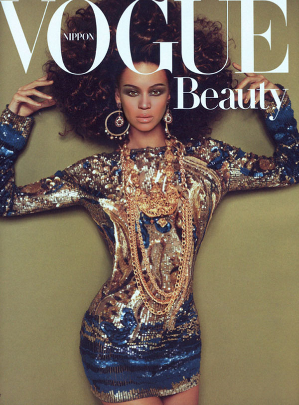 Beyonce Flashback! when she appeared on the cover of vogue magazine